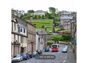 Thumbnail 2 bedroom flat to rent in Montague Street, Rothesay, Isle Of Bute