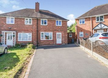 Duncalfe Drive, Sutton Coldfield B75. 2 bed terraced house for sale