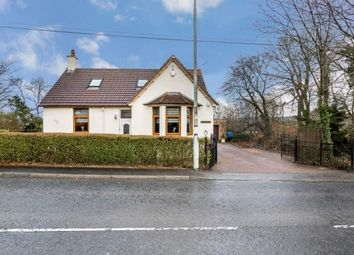 Thumbnail 5 bed detached house for sale in Cannop Crescent, Bents, Stoneyburn, West Lothian