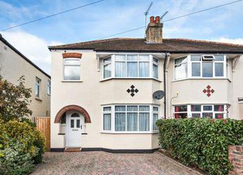 Thumbnail 3 bed semi-detached house for sale in Carmalt Gardens, Hersham, Walton-On-Thames