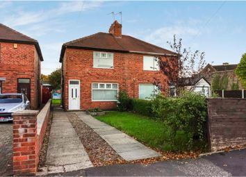 Thumbnail 3 bed semi-detached house for sale in Hamlet Lane, Alfreton