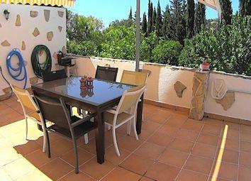 Thumbnail Villa for sale in Boderia, Estoi, Faro, East Algarve, Portugal