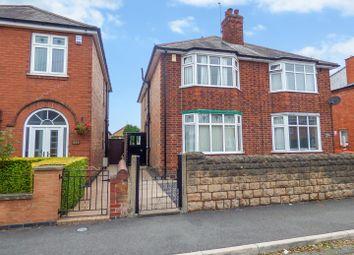 Curzon Street, Long Eaton, Nottingham NG10. 3 bed semi-detached house