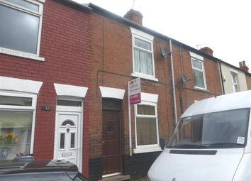 Thumbnail 2 bedroom semi-detached house for sale in Gurnell Street, Scunthorpe