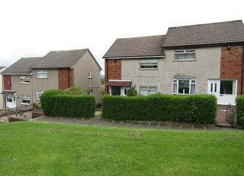 Thumbnail 2 bed semi-detached house to rent in Townhill Road, Hamilton