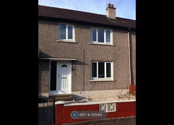 Thumbnail 3 bed terraced house to rent in Paterson Place, Falkirk