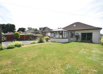 Henderland Road, Bearsden, East Dunbartonshire G61