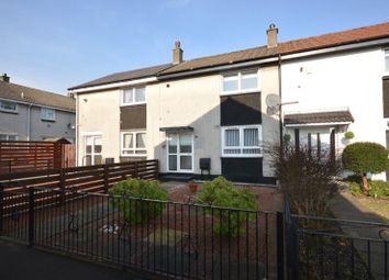 Thumbnail 2 bedroom terraced house for sale in Mckim Walk, Renton, Dumbarton
