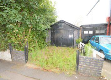 Thumbnail Parking/garage to rent in Elmhurst Drive, London