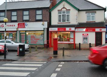 Thumbnail Retail premises for sale in 1A Willenhall Road, Bilston