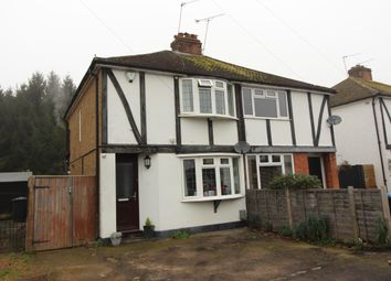 2 bed semi-detached house for sale in Bois Hall Road, Addlestone KT15