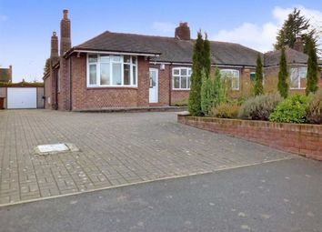 Thumbnail 3 bed semi-detached bungalow for sale in Mill Hill Lane, Sandbach