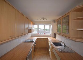 Thumbnail 2 bedroom flat for sale in Riccarton, East Kilbride, South Lanarkshire