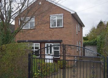 Thumbnail 4 bed detached house to rent in Woolford Way, Lofthouse