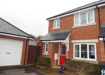 Thumbnail 3 bed end terrace house for sale in Salisbury Close, Rayleigh