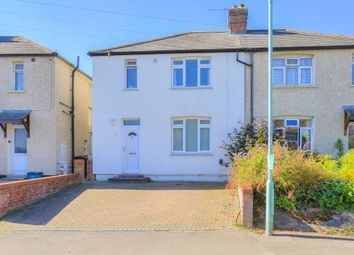 Thumbnail 3 bed property to rent in Camp Road, St Albans, Herts