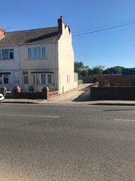 Thumbnail 2 bed end terrace house for sale in Thorne Road, Stainforth, Doncaster