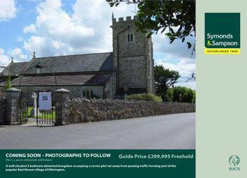 Thumbnail 3 bed bungalow for sale in Wellmead, Kilmington, Axminster, Devon