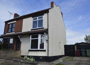 Thumbnail 2 bed semi-detached house for sale in Duke Street, South Normanton, Alfreton