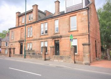 Thumbnail 2 bed flat to rent in Hamilton Road, Bothwell, Glasgow