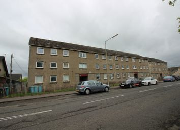 Thumbnail 2 bedroom flat for sale in Flowerhill Street, Airdrie