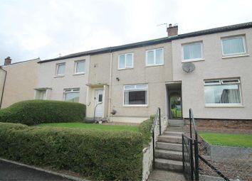 Thumbnail 2 bed terraced house for sale in Glen Crescent, Deans, Livingston