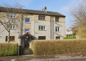 Thumbnail 3 bed flat for sale in 5D Douglas Muir Road, Faifley