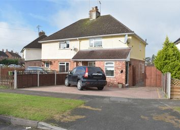 Thumbnail 2 bed semi-detached house for sale in Margaret Road, Tewkesbury, Gloucestershire