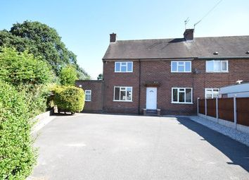 Thumbnail 3 bed semi-detached house to rent in Clifton, Ashbourne