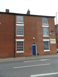 Thumbnail Office to let in Holywell Street, Chesterfield
