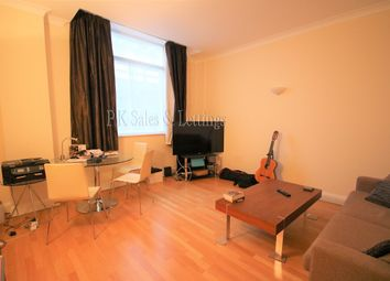 Thumbnail 1 bed flat to rent in Belvedere Road, North Block, County Hall