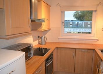 Thumbnail 2 bedroom flat to rent in Towers Court, Falkirk