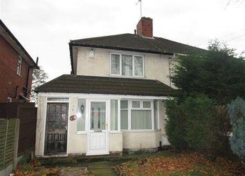 Thumbnail 2 bedroom property to rent in Dangerfield Lane, Darlaston, Wednesbury