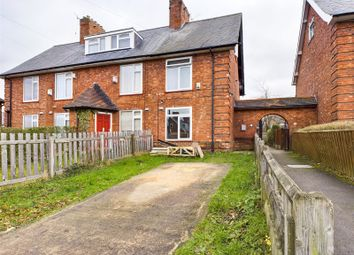 3 bed end terrace house for sale in Gunthorpe Drive, Nottingham NG5