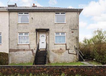 Thumbnail 2 bed flat for sale in Innes Park Road, Skelmorlie, North Ayrshire, Scotland