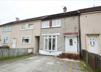 Thumbnail 2 bedroom terraced house for sale in Laburnum Road, Uddingston, Glasgow