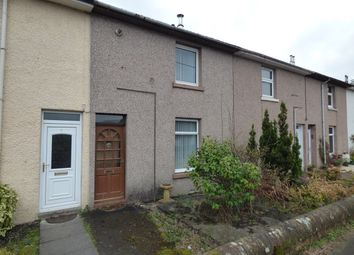 2 bed terraced house for sale in Heathhall Terrace, Heathhall, Dumfries DG1