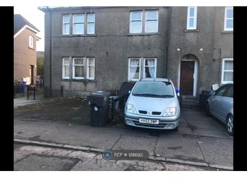 Thumbnail 2 bed flat to rent in Keir Avenue, Stirling