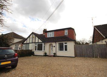 Thumbnail 3 bed detached house for sale in Reading Road, Winnersh, Wokingham