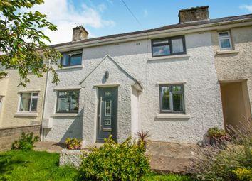 Thumbnail 3 bed end terrace house for sale in St Owains Crescent, Ystradowen, Cowbridge