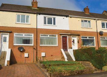 Thumbnail 2 bed terraced house for sale in Eskdale Road, Bearsden, East Dunbartonshire
