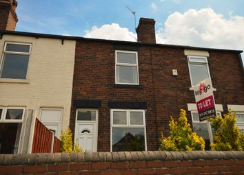 Thumbnail 2 bedroom terraced house to rent in Robin Lane, Beighton, Sheffield