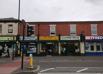 Thumbnail Studio to rent in 1293 Ashton Old Road, Openshaw