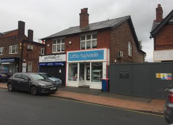 Thumbnail Retail premises to let in 6 Hawthorn Lane, Wilmslow
