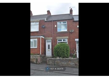 Thumbnail 1 bed terraced house to rent in Park Terrace, Blaydon