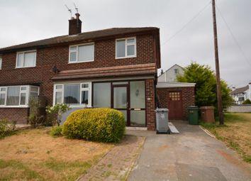 Thumbnail Semi-detached house to rent in Whiteheath Way, Moreton, Wirral