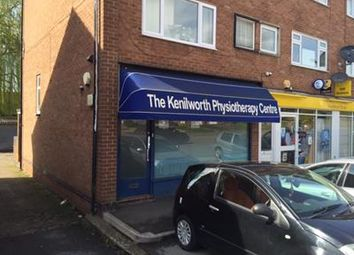 Thumbnail Retail premises for sale in Ground Floor, 48 Common Lane, Kenilworth, Warwickshire