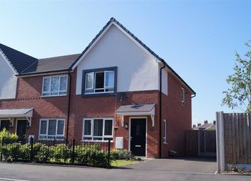 Thumbnail 2 bed end terrace house for sale in Haig Avenue, Leyland