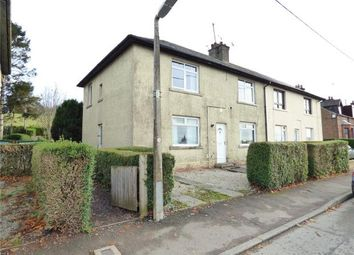 Thumbnail 2 bed flat for sale in Sydney Place, Lockerbie, Dumfries And Galloway