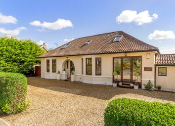 Thumbnail 5 bed detached house for sale in Lomond View, Westfield, Bathgate